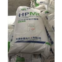 低价的羟丙基甲基纤维素厂家,天津地区热销的东光纤维素