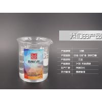 供应益骏石化 10号工业级白油库存原料正品国标无色单质工业用润滑油