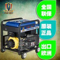 250A柴油发电电焊一体机多少钱