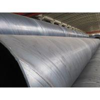 南皮大口径螺旋焊管厂家价格