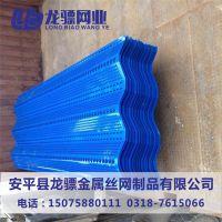 金属挡风抑尘板 蓝色打孔防风墙 防风网价格