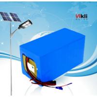 VIKLI48v70ah太阳能路灯磷酸铁锂电池
