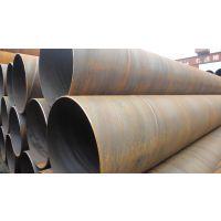 贵阳镀锌螺旋钢管/贵阳钢管厂