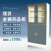 全钢药品柜 全钢器皿柜 材质1.2钢板 实验室药品柜 器皿柜 信凯(北京)科技有限公司