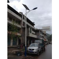 焦作农村常规太阳能路灯价格表 三门峡6米7米太阳能路灯 江苏科尼中华玉兰灯