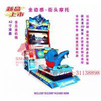 广州神马游艺出售CL058街头摩托赛车模拟游艺机