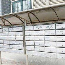 宁波厂家定制XBG-203小区室外信报箱 不锈钢高档板式防水 预埋式邮政信报箱 包邮 欢迎来电