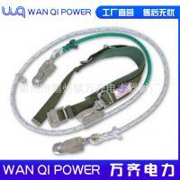 63D-209T 围栏绳护腰型单腰带式安全带