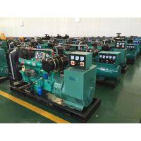 济南100kw柴油发电机组学校专用潍柴系列纯铜100千瓦发电机组全国供应