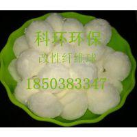 供应高效除油改性纤维球滤料价格