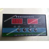 HZD-W/L汽轮机振动监测仪
