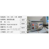中西 棕色喇叭口玻璃瓶 型号:XU91-125ml库号:M22649