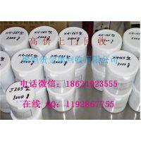 http://himg.china.cn/1/4_235_235416_400_280.jpg