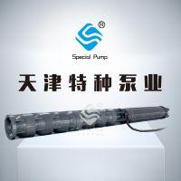 排涝专用大流量潜水泵
