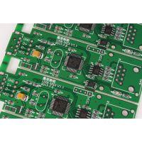电路板加工生产 PCB线路板打样 深圳嘉立创公司 FR-4 单双面板 四六多层板