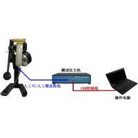 手机音频分析仪价格 型号:JY-JH9201F 金洋万达