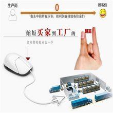 厂家防火电梯井吸音板 吸音玻璃棉价钱