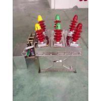 成都10KV高压断路器ZW7 ZW8 ZW32-12厂家现货