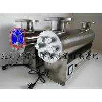 50-60吨水流量DN100紫外线消毒杀菌器