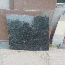 河北蝴蝶绿石材价格 蝴蝶绿石材厂家 蝴蝶绿石材产地