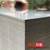 中高端彩涂铝板用于方通天花扣板