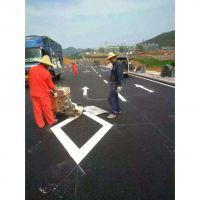 惠安公路减速震动带/晋江车库划车位线施工/泉州道路热熔标线厂家