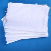 pp白色编织袋防水耐磨,质量上乘,厂家直销可大量定制