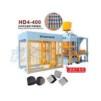 常宁小型液压砖机矿料压团机虎鼎小型砖机质量有保障