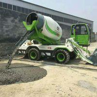 贵州清镇2.6立方移动式自装卸料运输车 中科聚峰混凝土自动上料搅拌车