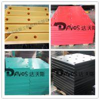 达沃斯专业生产港口护舷板 聚乙烯港口护舷贴面板