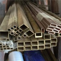现货H63黄铜方管20*20*1mm规格国标黄铜管厂