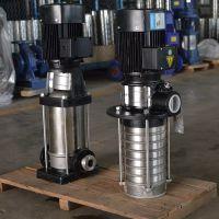 厂家供应CDLF不锈钢多级泵50CDLF12-40无负压/恒压供水设备高楼增压多级泵