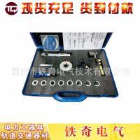 美国ripley TC007(10KV综合工具箱) 电缆处理套装工具