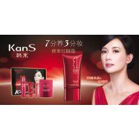 怎么找上海化妆品代加工厂