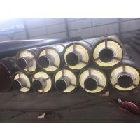 钢套钢硅酸铝蒸汽保温钢管