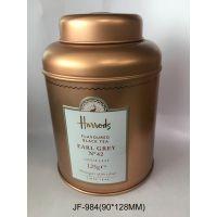 MJ-F984是一款精美的茶叶罐,外型靓丽,可以自由设计图案印刷,还有LOGO印刷。