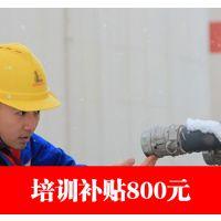 深圳锅炉压力容器压力管道安全管理员培训 深圳锅炉压力容器压力管道安全管理人员证培训