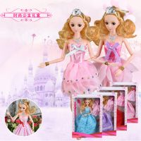 儿童换装洋娃娃套装 仿真时尚巴比娃娃礼盒小女孩过家家玩具厂家