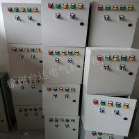 大批量定制加工成套成型电器控制柜配电柜