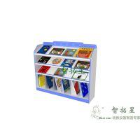 幼儿园家具--智拓星板式造型图书架2