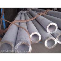 锅炉送料口使用的耐高温不锈钢管现货价格