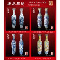 定制2米落地大花瓶 景德镇陶瓷厂家直销 唐龙陶瓷厂