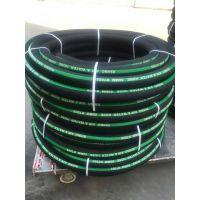 科力通提供三元乙丙橡胶软管 导静电耐腐蚀化学品输送管