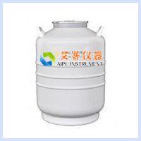 YDS-35-200大口径贮存型液氮罐贮存液氮罐液氮罐不含提桶
