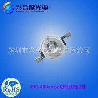 供应1W3W紫光灯珠 3D打印机固化灯印刷用uv 紫外led灯珠