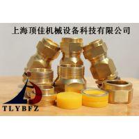 黄铜铠装防爆填料函,黄铜铠装防爆电缆接头