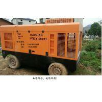 开山柴油移动螺杆空压机KSCY550-13 康明斯动力足价格实惠15立方柴移空气压缩机