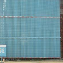 耐磨冲孔网 冲孔过滤网 锰钢筛板