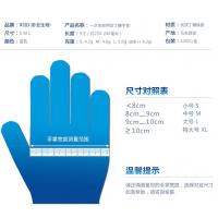WHB-一次性无粉丁腈手套-多规格