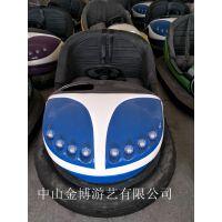 大型室内游乐设备双人碰碰车 广东金博厂家直销